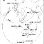 御嶽山噴火:太陽光発電の視点