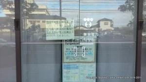東電・竜ヶ崎支社の入り口。午前9時までは閉店