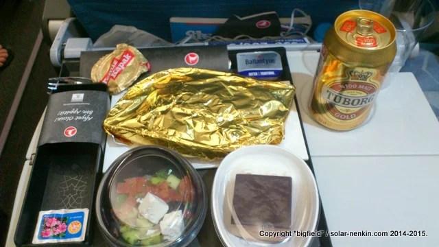 ターキッシュエアラインズの機内食