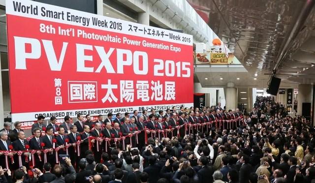 PV Expo 2015