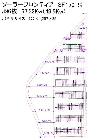 太陽光発電2号基のストリングとレイアウト設計図