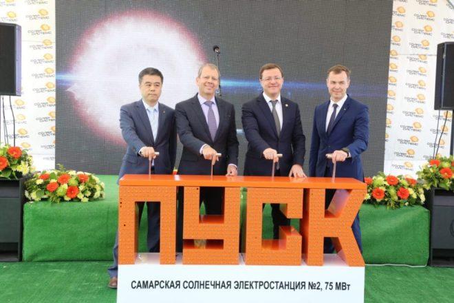Самарская СЭС №2 - торжественное открытие