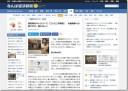 【メディア掲載】なんば経済新聞、Yahoo!ニュースにて、又野一騎 写真展「コンビニフォトグラフ」をご紹介いただきました