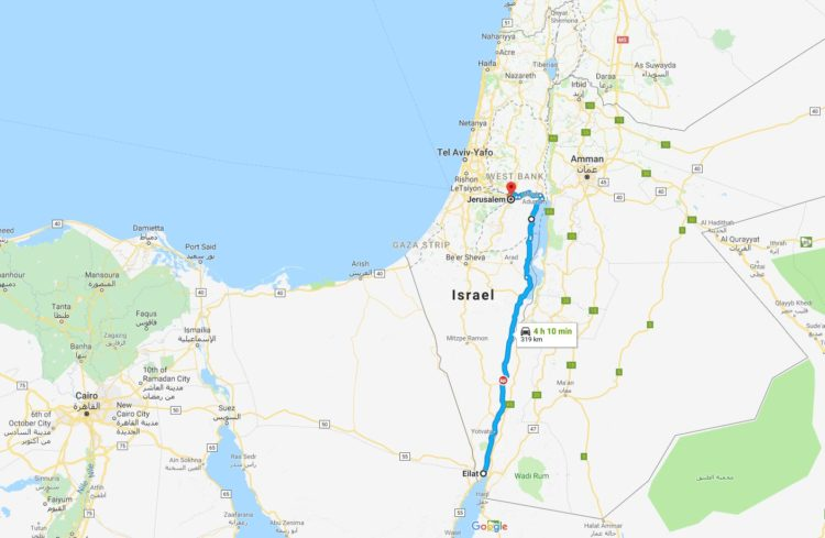 The Drive to Eilat from Jerusalem