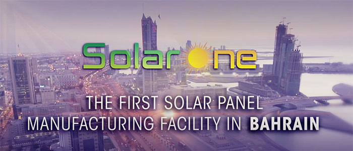 solar-one-video-panel production facility-bahrain solar-Solar One
