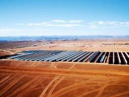 Noor-Solar-Complex