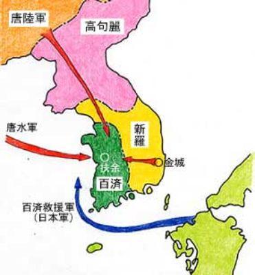 [轉載](節選): 朝鮮半島的歷史及韓國的漸進蠶食   Economic and Geo-Political Dynamics