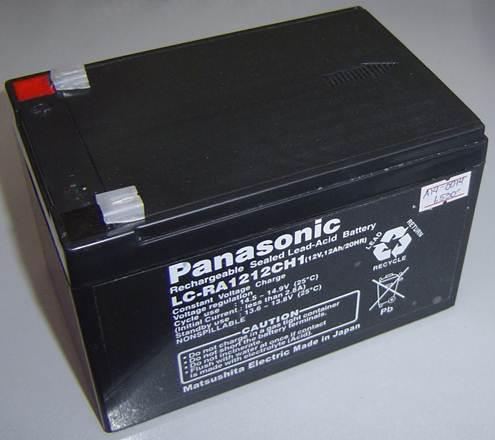 Jual Aki dan Baterai Solar cell Panasonic , Yuasa dan Mpower termurah
