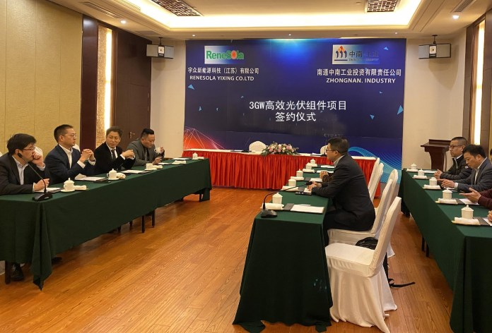 ReneSola & Zhongnan Industry To Establish 3GW Of Solar PV Manufacturing Facility