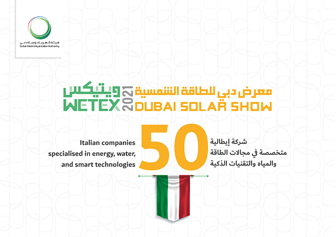 WETEX And DSS To Host 50 Italian Companies Specialized In Energy And Water Technologies