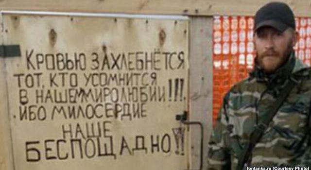 Сирийские потери «Славянского корпуса»
