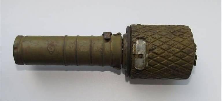 Граната РГД-33