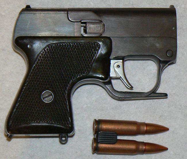 Пистолет МСП Гроза