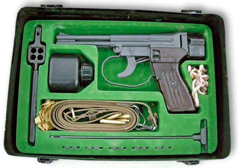 Пистолет СПП-1М (СПП-1)