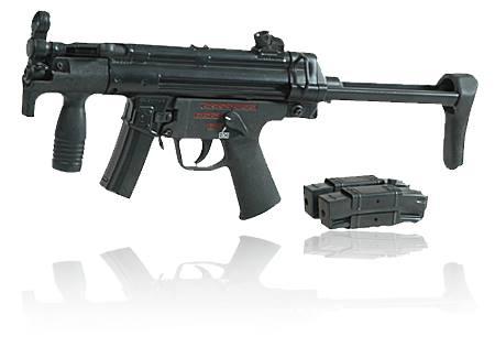 SMG PK S ub-machnie gun