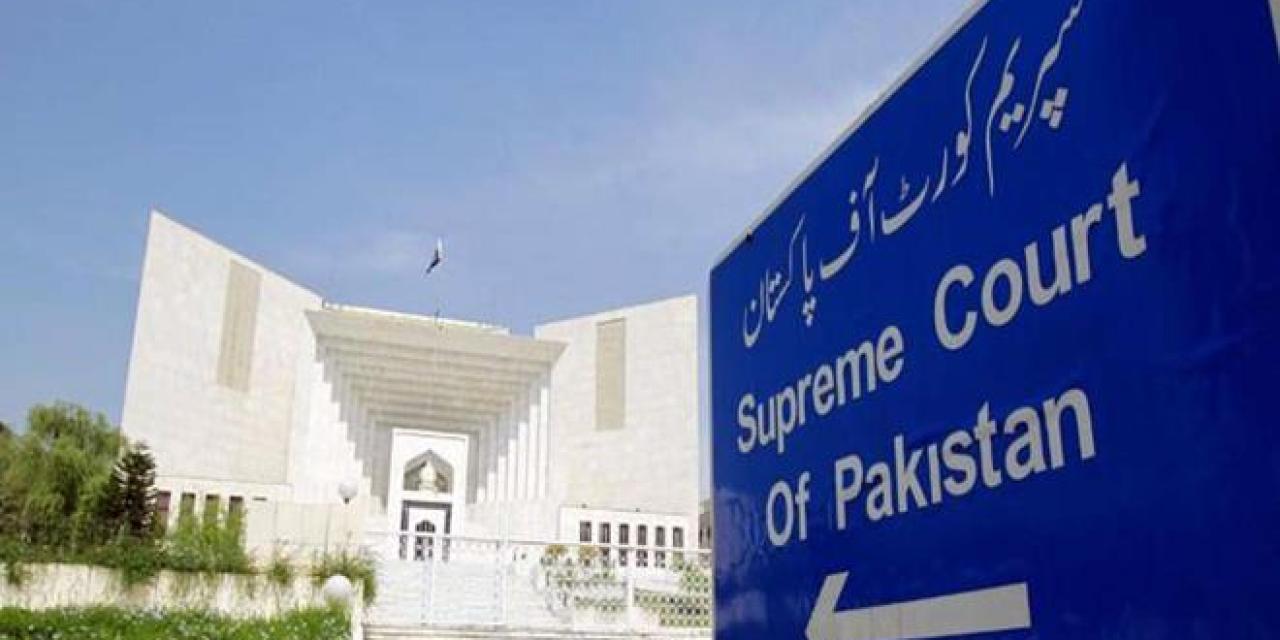 Original Detailed verdict of Supreme Court on Aasia Maseeh case
