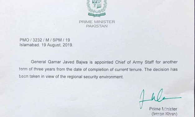 General Qamar Bajwa Extension