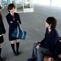 L'école au Japon et l'organisation des études.