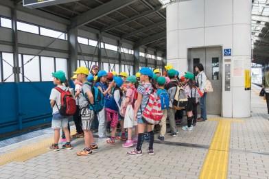 Ecole Japon ( S.L.75 )
