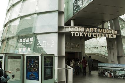 Mori Arts Muséum Tokyo