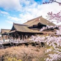 Kyoto: Kiyomizu-dera, une vue imprenable sur la ville.