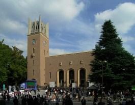 Waseda University, Tokyo.