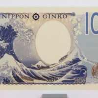 """"""" La vague"""" de Hokusai, sur le futur billet de 1000 yens.."""