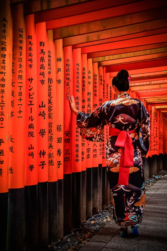 Kyoto,Fushimi inari (Soleil Levant 75 )