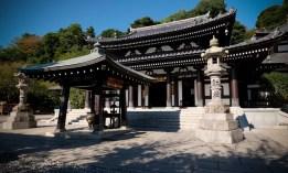 Kamakura, Hase dera