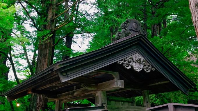 Akita, maison Ishiguro