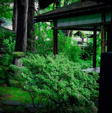 Akita, maison Hishiguro