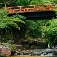 Hiroshima, Miyajima, rivière Shiraito..