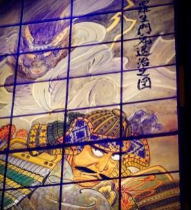Kiriko Muséum