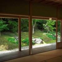 Kyoto, Arashiyama,  la résidence Okochi Sanso..