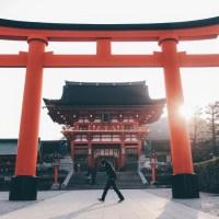 Origine mythologique des Torii au Japon.