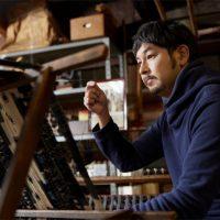 Espace DENSAN Paris: Conférence sur l'artisanat Murayama Oshima Tsumugi, le tissu ikat en soie.
