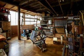 Atelier Tafusa Dyeing Weaving