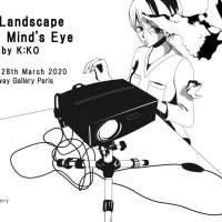 Sway Gallery Paris: Exposition d'illustrations de Keiko Kikkawa,  du 19 au 28 mars.
