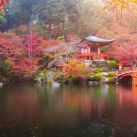 Kyoto: Le temple Daigo-ji en automne.