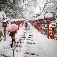 Kyoto, Kifune.