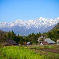 Akuba, Nagano.
