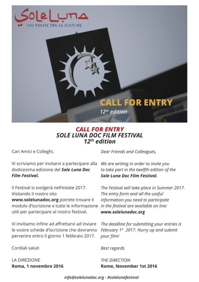 call-for-entry-con-modifiche