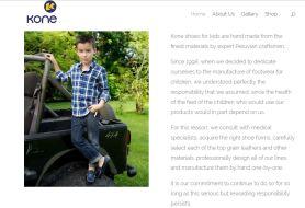 Solia Media Designed Website - Kone Shoes Website - Best Imported Children's Shoes