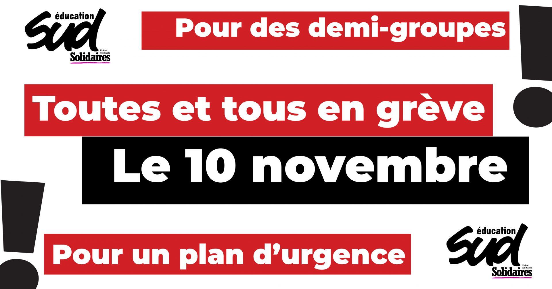 Education Nationale : Pour un plan d'urgence de la maternelle au supérieur ! Mobilisation et grève le 10 novembre