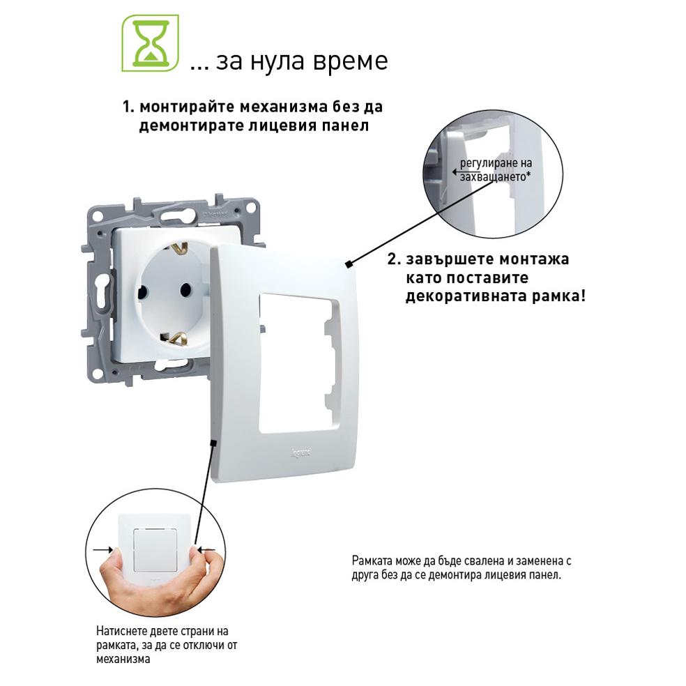 hight resolution of legrand 764506 niloe double one way switch white rh solislux eu intermediate switch wiring diagram 2 4 way switch wiring diagram