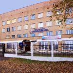 Солнечногорская районная поликлиника