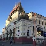 "Trans-Siberian Railway Vol.1 ""Vladivostok station"""