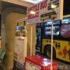 ホーチミン・タンソンニャット空港→ドンコイ通り 49番バス