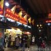 基隆・廟口夜市の奠濟宮と吳家鐤邊趖