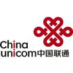 中国联通香港/China Unicom Hong Kong 4G LTE 中国大陸 香港7日間 2GB SIM 〜上海で使ってみた〜